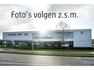 tweedehands Volvo XC40 1.5 T5 Twin Engine R-Design