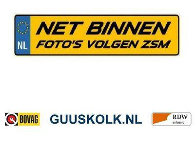 tweedehands Volvo XC70 2.4 D5 AWD Automaat /Ecc/Cruise/ Leer/ 136kw/ bj.