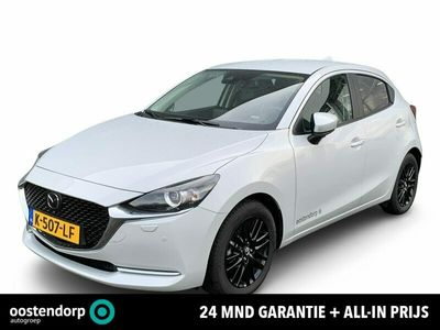 tweedehands Mazda 2 1.5 Skyactiv-G Signature 360 graden camera / navigatie / Radar Cruise