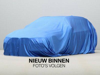 tweedehands BMW X3 XDRIVE20D xDrive20d High Executive M-Sport Trekhaak