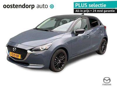 tweedehands Mazda 2 1.5 Skyactiv-G Luxury Bi-Tone