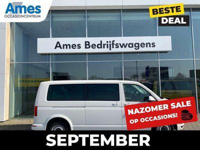 tweedehands VW Transporter 2.0 TDI 150 pk DSG - automaat L2H1 ** Taxi ** KOMBI 9-zits .