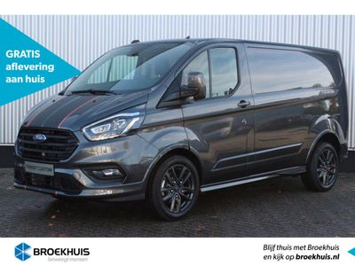 tweedehands Ford Custom Transit290 185 pk L1H1 Sport | Trekhaak | Laadruimtepakket | Xenon