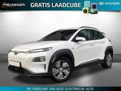 tweedehands Hyundai Kona EV Fashion 64 kWh | 8% Bijtelling | Uit voorraad l