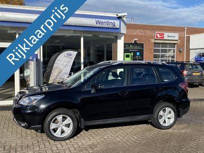 tweedehands Subaru Forester 2.0 Luxury CVT AWD | TREKHAAK | NAVIGATIE| PDC VOOR | ZEER MOOIE AUTO | TREKGEWICHT: 2000 KG