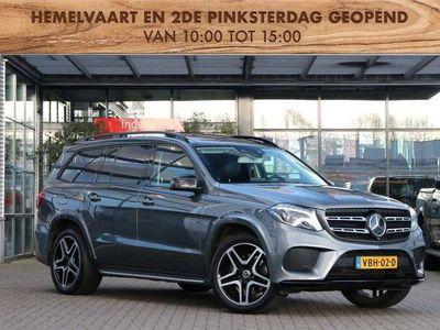 tweedehands Mercedes GLS350 | Grijs kent. | Panorama | Stoelventilatie | Distronic | Headup | Airmatic