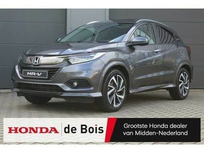 tweedehands Honda HR-V 1.5 i-VTEC Executive Automaat Private Lease 60 maand 10.000km