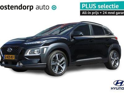 tweedehands Hyundai Kona 1.6 T-GDI Premium 4WD Automaat | Navigatie | Achteruitrijcamera | Airco (Automatisch)