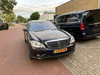 tweedehands Mercedes S420 420 CDI Lang