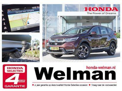 tweedehands Honda CR-V 2.0i MMD HYBRID 4WD ELEGANCE - 4WD - AUTOMAAT - TR