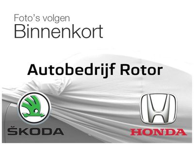 tweedehands Honda Insight 1.3i-DSI VTEC IMA Comfort CVT