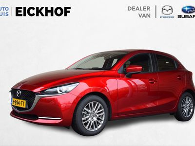 tweedehands Mazda 2 1.5 Skyactiv-G Luxury