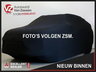 tweedehands Mitsubishi Outlander 2.4 PHEV Intense