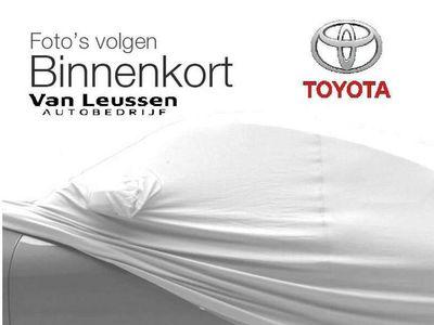 tweedehands Toyota Verso-S 1.3 VVT-I NAVI CLIMA TREKHAAK CAMERA