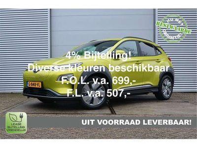 tweedehands Hyundai Kona EV Premium 64 kWh 4% Bijtelling +MIA Financial Lea