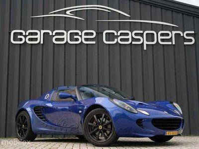 tweedehands Lotus Elise 1.8-16V 111 R | Supercharged | Nightfall blue