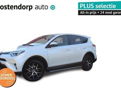 tweedehands Toyota RAV4 2.5 Hybrid Style | Navigatie | Parkeer camera | Adaptive cruise control | Half leder / alcantara bekleding |