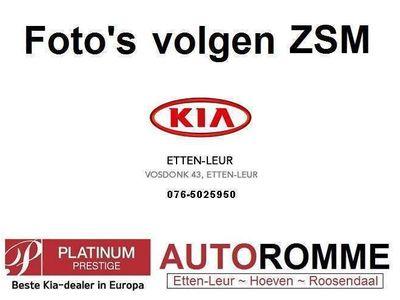 tweedehands Kia Niro 1.6 GDi Hybrid 141pk AUTOMAAT DynamicLine