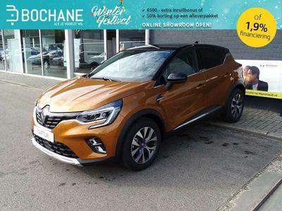 tweedehands Renault Captur 1.6 Plug-in Hybrid 160 Intens NÚ VÓÓR € 29.177,- O
