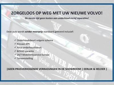 tweedehands Volvo XC60 MY16 FWD 2.0 D3 150PK GEARTRONIC-8 BUSINESS INTELLISAFE |NOV-15| *all in prijs*