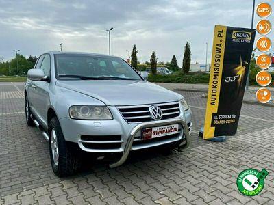 używany VW Touareg 2.5tdi R5 navi Skóry orurowany stan tech idealny 1 rok gwarancji zamia I (2002-2010)