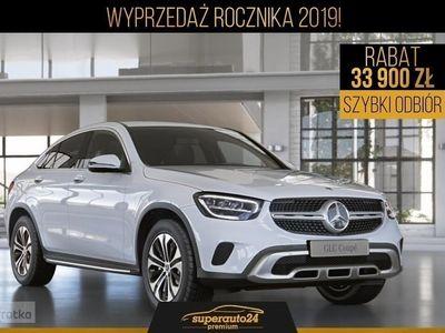 używany Mercedes 200 Klasa GLC 2.04MATIC (197KM)   KEYLESS-GO   COUPE ! NOWY ROCZNIK 2020 !