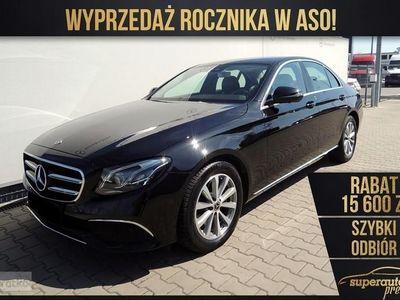 używany Mercedes 200 Klasa E W213 1.6(160KM) | SPECIAL EDITION + Advantage | Wyprzedaż 2019!, Chorzów