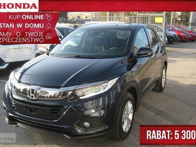używany Honda HR-V II Elegance 1.5 i-VTEC 130KM 'Elegance' Kamera Cofania + Czujniki Parko