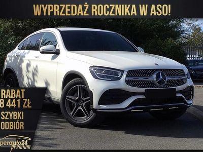 używany Mercedes 200 Klasa GLC AMG 2.04MATIC (197KM) | AMG + Advantage | Coupe ! Wyprzedaż roc, Chorzów