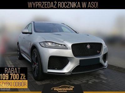 używany Jaguar F-Pace 5.0 V8 S/C AWD (550KM) | SVR + Dach panoramiczny + HUD + Driver Assi, Chorzów
