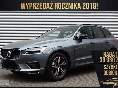 używany Volvo XC60 I 2.0 T5 AWD (250KM) | R-DESIGN + Park Assist + Pakiet Winter| Wyprzed, Chorzów