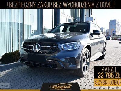 używany Mercedes 200 Klasa GLC 2.04MATIC (163KM)   Pakiet Night + Dach Panoramiczny + LED, Chorzów