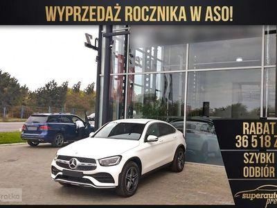 używany Mercedes 220 Klasa GLC amg 2.04MATIC (194KM) | AMG + Premium | Coupe! Wyprzedaż roczn, Chorzów