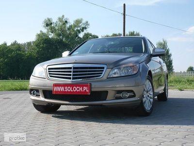 używany Mercedes 200 Klasa C W2041.8 184KM Kompressor Elegance -FILM VIDEO -Zobacz