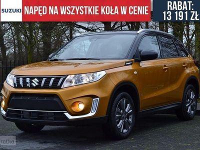 """używany Suzuki Vitara II Premium 1.4 BoosterJET 140KM 4X4 Kamera Felgi 17"""" Tempomat Klimatron, Chorzów"""