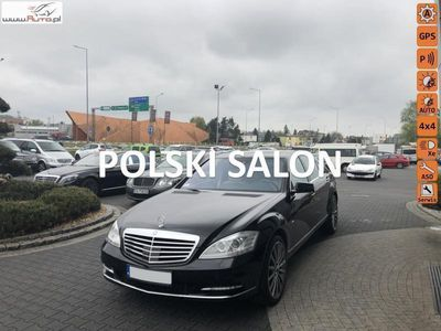 used Mercedes S350 3dm3 258KM 2012r. 139 000km Stan ideal,skóry,kam.cofania,el.podgrz.went.fotel,long