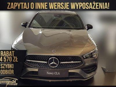 używany Mercedes CLA200 Klasa CLA 1.3(163KM)  AMG + Premium   Największy wybór aut PREMIUM