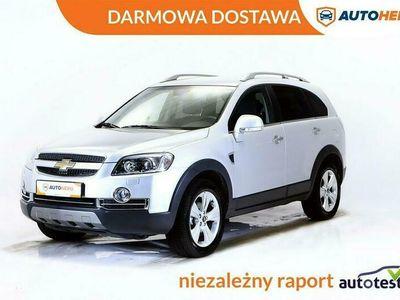używany Chevrolet Captiva DARMOWA DOSTAWA, 4x4, Automat, Skóra, Navi, Kierownica wielofunkcyjna I (2006-2011)