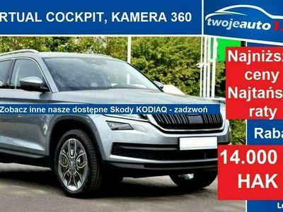 używany Skoda Kodiaq Style 2.0 TSI 190KM DSG 4x4, Hak, Lane i Side Assist, CANTON