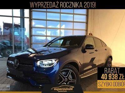 używany Mercedes 300 Klasa GLC 2.04MATIC (258KM) | AMG + Night + Premium | COUPE 2019!, Chorzów