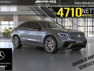 używany Mercedes S63 AMG AMG 4M Coupe KeylessGo MultibeamLed Ambient