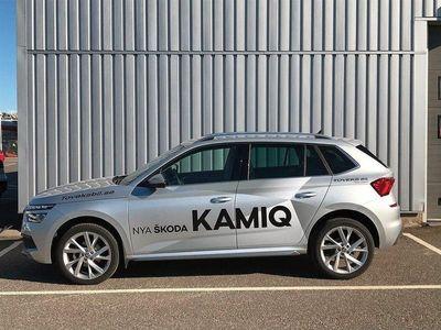 begagnad Skoda Kamiq 1.5TSI 150hk DSG Style - Välutrus
