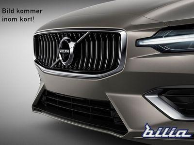 begagnad Volvo XC60 D4 Summum Automat (Dragkrok)