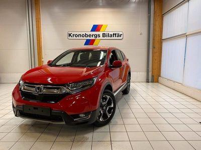 begagnad Honda CR-V 1.5T AWD 193hk Elegance Navi CVT