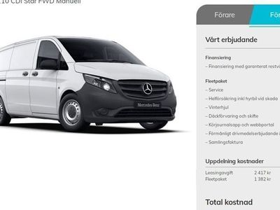 begagnad Mercedes Vito 110 Operationell leasing Kampanj!