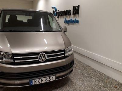 gebraucht VW Multivan 300 2016, Minibuss 299 900 kr