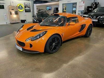 begagnad Lotus Exige S2 190 hk