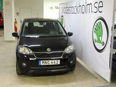 begagnad Skoda Citigo ELEGANCE 60 / Parkeringssensor bak