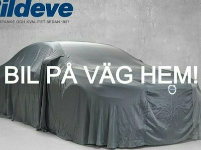 begagnad Volvo XC90 D5 AWD Inscription 5-säten 2017, SUV Pris 399 800 kr