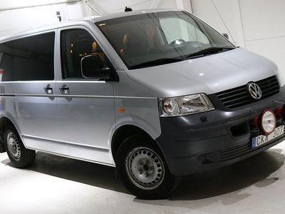 begagnad VW Shuttle 2.5 TDI DPF Automat 2006, Personbil 89 000 kr